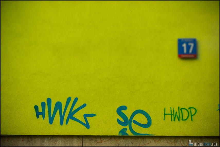 Chomiczówka- blokowe osiedle w Warszawie, zdjęcia test adaptera tilt-shift (4)