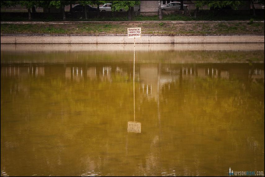 Zakaz kąpieli, napis cyrylicą, Lwów, Ukraina